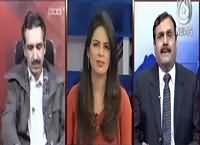 Pakistan At 7 (Chaudhry Nisar Ki Press Conference) – 28th January 2016