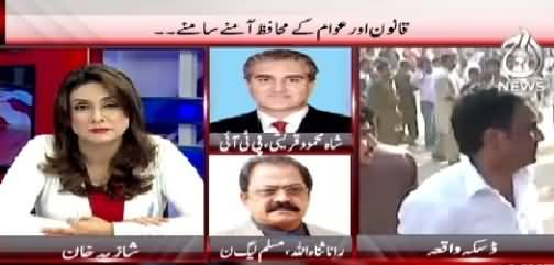 Pakistan At 7 (Clash Between Police & Lawyers) – 25th May 2015