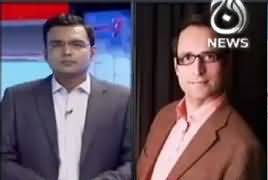 Pakistan At 7 (Different Issues) – 17th March 2017