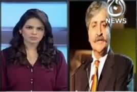Pakistan At 7 (Discussion on Current Issues) – 24th February 2017