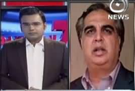 Pakistan At 7 (Discussion on Current Issues) – 7th April 2017
