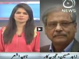 Pakistan At 7 (Discussion on Current Issues) - 7th September 2016