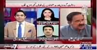 Pakistan At 7 (Dr. Asim Handed Over To Rangers For 90 Days) – 27th August 2015
