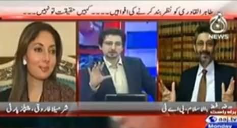 Pakistan at 7 (Dr.Tahir Ul Qadri Ki Pakistan Aamid) – 23rd June 2014