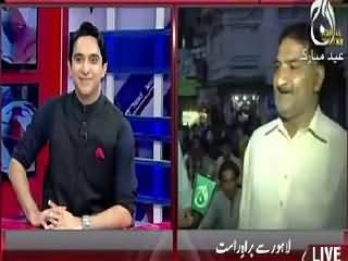 Pakistan At 7 (Eid Special) – 20th June 2015