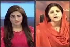 Pakistan At 7 (FCR Ki Chutti) – 2nd March 2017