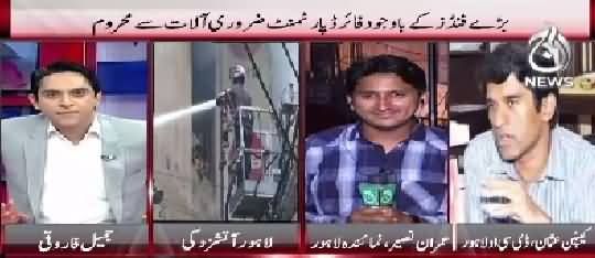 Pakistan At 7 (Fire Brigades Gets Funds But Out Of Service) – 15th June 2015