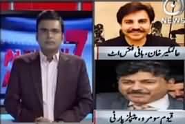Pakistan At 7 (Sindh High Court Ka Faisla) – 3rd April 2017