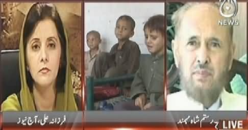 Pakistan at 7 (Four Phases of Operation Zarb e Azb) - 19th June 2014