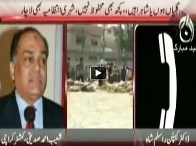 Pakistan at 7 (Garbage in Streets & Bazaars & Every Where) – 6th October 2014