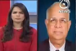 Pakistan At 7 (General Raheel Sharif Par Tanqeed) – 10th January 2017