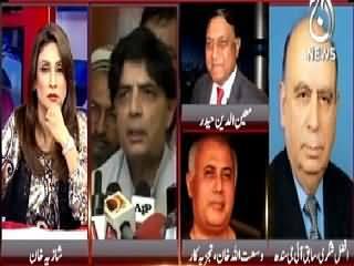 Pakistan at 7 (Govt Failed to Establish Peace in Karachi) – 18th May 2015