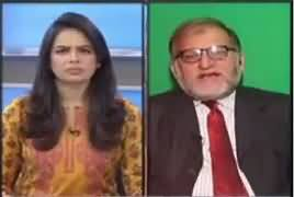 Pakistan At 7 (Govt Silent on Commission Report) – 19th January 2017
