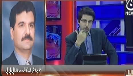 Pakistan at 7 (Gullu Butt Arrested After 24 Hours) - 18th June 2014