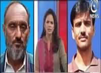 Pakistan At 7 (Hawa Ki Baiti Madad Chahti Hai) – 5th May 2016