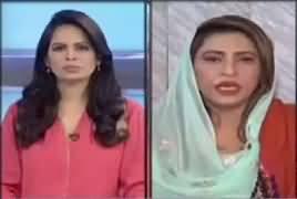 Pakistan At 7 (Imdad Pitafi Apologizes To Nusrat Sehar) – 23rd January 2017