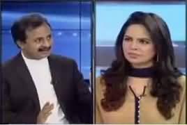 Pakistan At 7 (Imran Khan in Karachi) – 8th February 2017