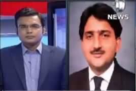 Pakistan At 7 (Imran Khan Ka 10 Arab Ki Offer Ka Ilzam) – 27th April 2017