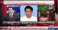 Pakistan At 7 (Imran Khan Ka Islamabad Jalsa) – 27th November 2015