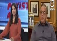 Pakistan At 7 (India's Demands From Pakistan) – 26th April 2016