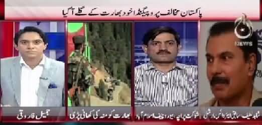 Pakistan At 7 (India's Propaganda Against Pakistan) – 7th September 2015