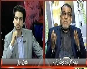 Pakistan at 7 (India Stole Water of Pakistan Each Year) - 20th March 2014