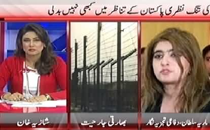 Pakistan at 7 (Indian Army Firing At LOC, 9 Civilians Killed) – 7th October 2014
