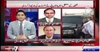 Pakistan At 7 (Is Law Just For Lower Class?) – 4th September 2015