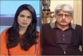 Pakistan At 7 (Is Pakistan Making Progress?) – 9th February 2017
