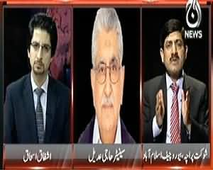 Pakistan at 7 (Is Pakistan's Foreign Policy Going To Be Changed?) - 19th March 2014