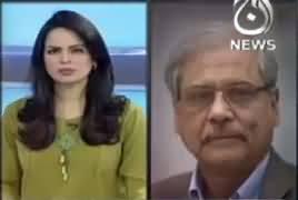 Pakistan At 7 (Ishaq Dar Ka Aitrafi Bayan) – 30th January 2017