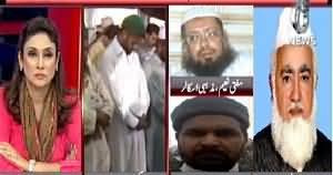Pakistan at 7 (Islamabad Mein Sab Aik Sath Namaz Ada karein Ge) – 29th April 2015
