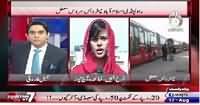 Pakistan At 7 (Islamabad Rawalpindi Metro Bus Service) – 17th August 2015