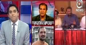 Pakistan at 7 (Jamaat-e-Islami & MQM Unhappy with JC) – 21st April 2015
