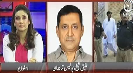 Pakistan at 7 (Kabhi Siasi Dabao Kabhi Asro Rasokh) – 25th June 2014
