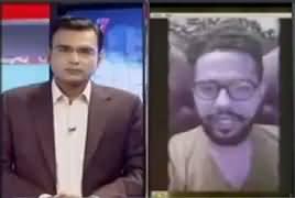 Pakistan At 7 (Karachi Kab Saaf Hoga) – 14th March 2017