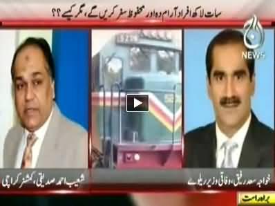 Pakistan at 7 (Karachi Mein Transport Mafia Ka Raaj) – 23rd May 2014