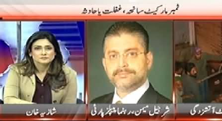 Pakistan at 7 (Karachi Timber Market Mein Aag Ka Waqia) - 29th December 2014
