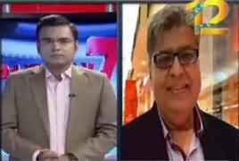 Pakistan At 7 (Khalid Masood) – 24th March 2017