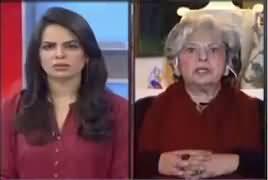 Pakistan At 7 (Kia Afia Siddiqui Ko Rihai Mile Gi?) – 18th January 2017