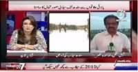 Pakistan At 7 (Kia Pichle Sailabon Se Hakumat Ne Kuch Nahi Sekha?) – 30th July 2015