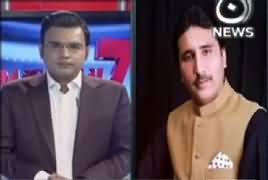 Pakistan At 7 (Kulbhushan Yadav Ko Saza e Maut) – 11th April 2017