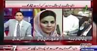 Pakistan At 7 (Kya PTI D-Seat Hogi?) – 5th August 2015