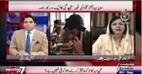 Pakistan At 7 (Kya Yeh Sirf Peshawar Ka Masla Hai Ya Qaum Ka?) – 3rd September 2015