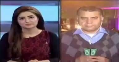 Pakistan At 7 (Lahore Mein PSL Final Ki Tayyarian) – 3rd February 2017