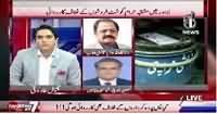 Pakistan At 7 (Lahore Mein Soor Ke Gosht Ki Farokht) – 2nd September 2015