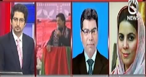 Pakistan at 7 (Larkana Mein PTI Ka Jalsa, PPP Ke Liye Khatra) - 21st November 2014