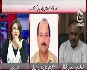 Pakistan At 7 (Local Bodies Elections in KPK) – 1st June 2015