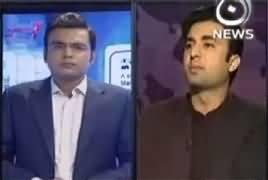 Pakistan At 7 (Mardan University Incident) – 14th April 2017