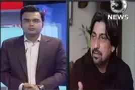 Pakistan At 7 (Mashal Khan Qatal Case) – 17th April 2017